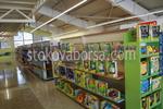 обзавеждане за детски магазини